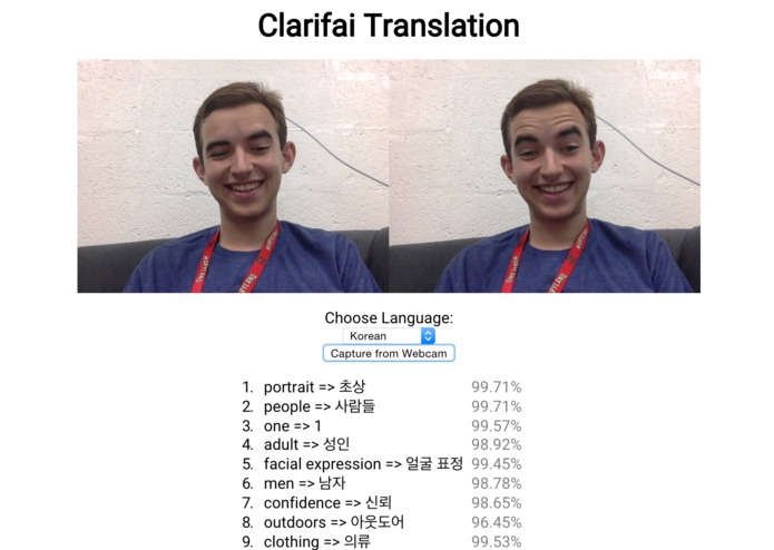Clarifai Translation – screenshot 1
