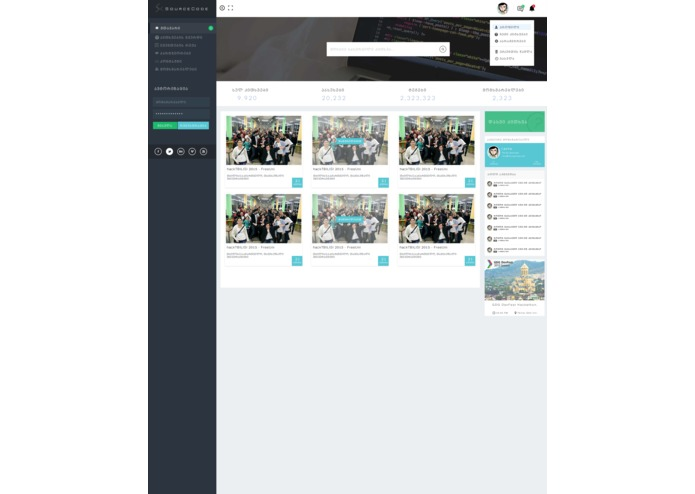 DevNet – screenshot 3