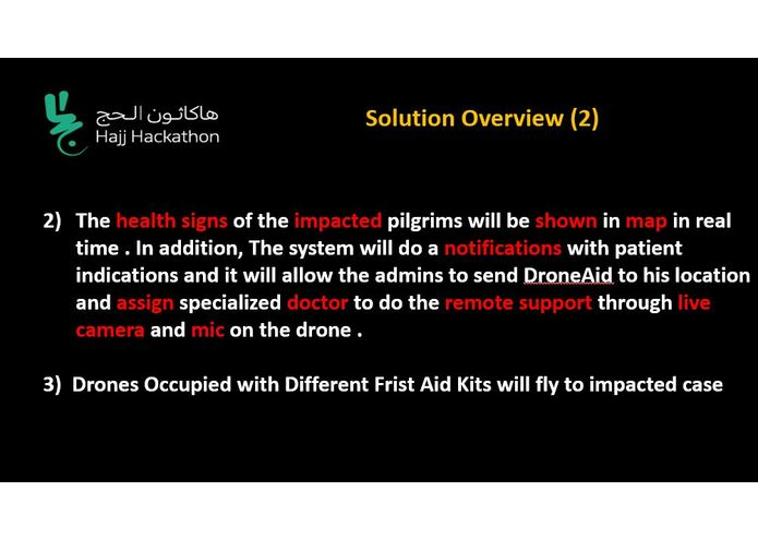 """L - 070 - Hajj DroneAid"" – screenshot 3"