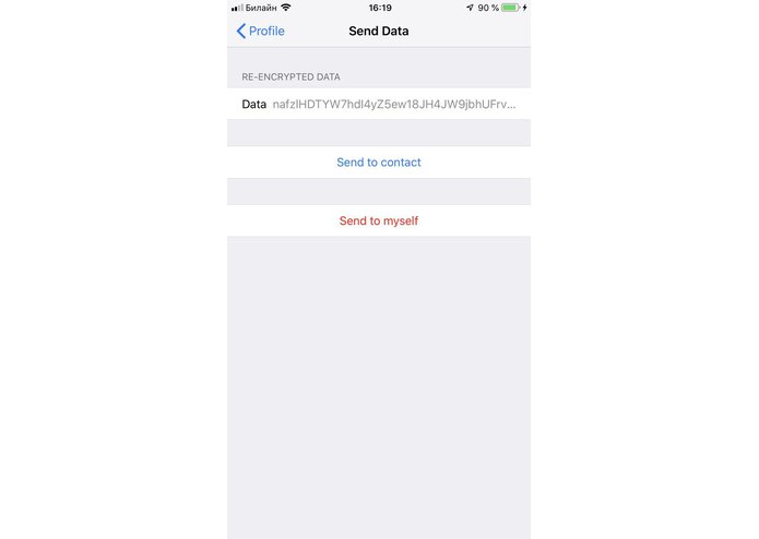 Keep you privacy with you – screenshot 4