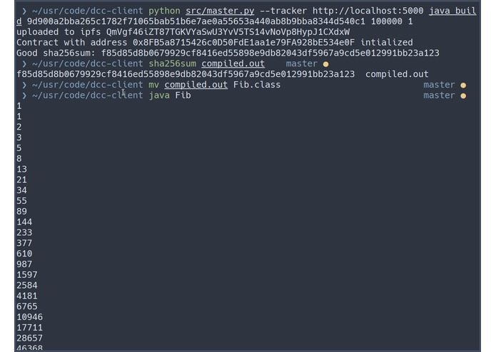 Distributed Compiler Collection – screenshot 3