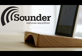 Sounder Natural Amplifier