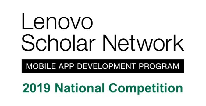 Lenovo Scholar Network 2019 National App Development
