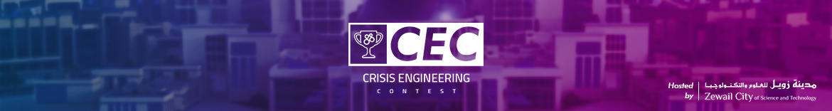 Crisis Engineering Competition   CEC'20