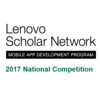 Lenovo Scholar Network 2017 National App Development Competition