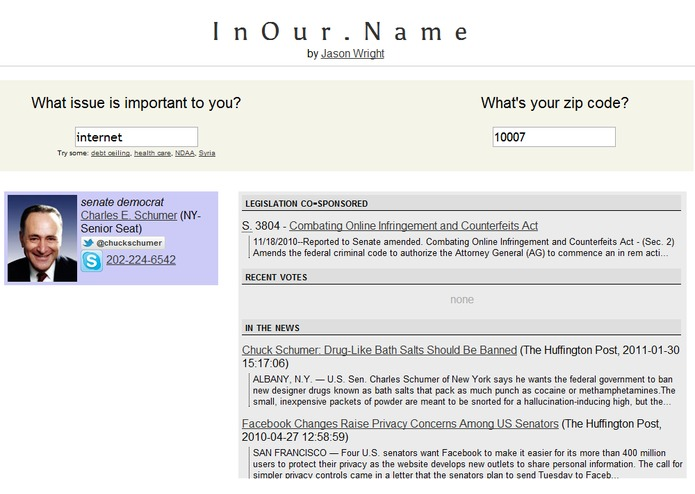 InOur.name – screenshot 2