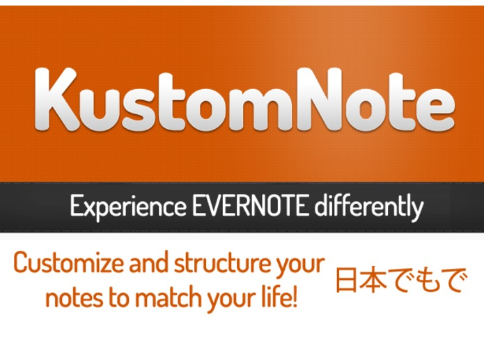 KustomNote – screenshot 1