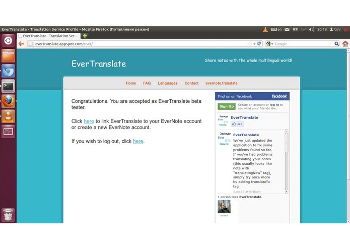 EverTranslate – screenshot 1