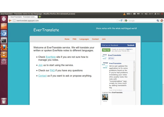 EverTranslate – screenshot 2