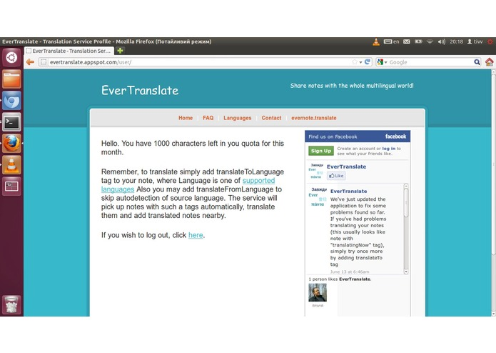 EverTranslate – screenshot 5
