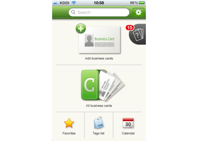 Cardful for Evernote -Business Card Manager- – screenshot 1