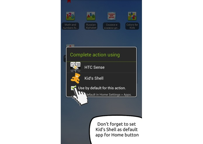 Kid's Shell - safe kids mode – screenshot 5