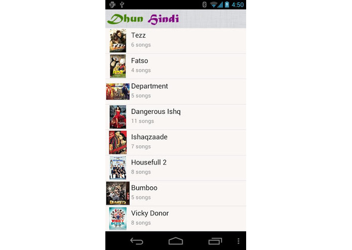 Dhun - Music Player for Bollywood Music – screenshot 1