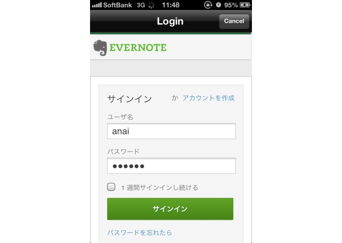 EverCode – screenshot 3