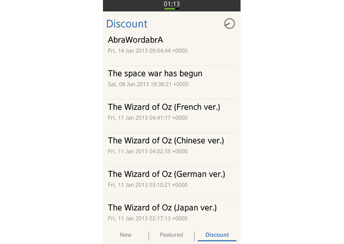 AppsReader – screenshot 1
