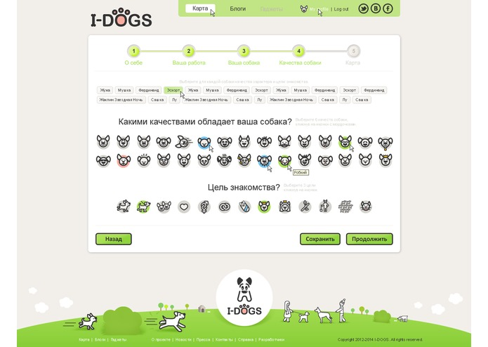 I-dogs – screenshot 2