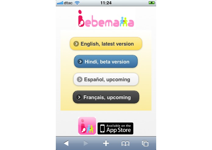 Bebemama mobile app - Empowering mothers – screenshot 1