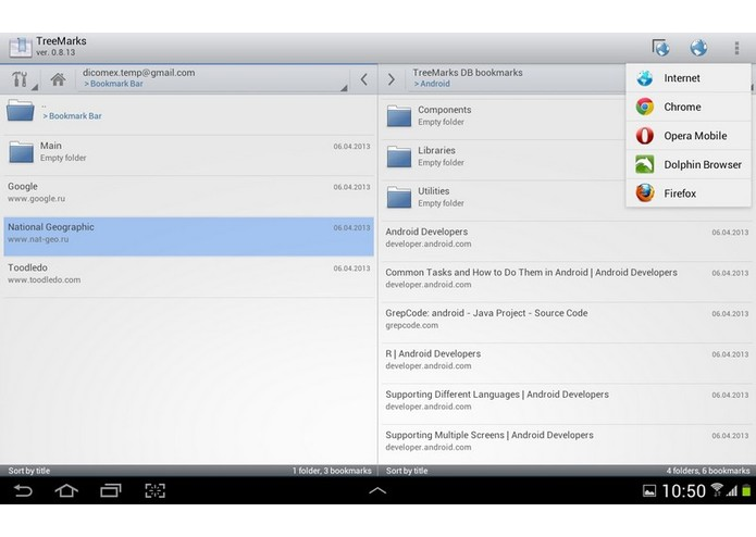 TreeMarks (Bookmark Manager for Tablets) – screenshot 1