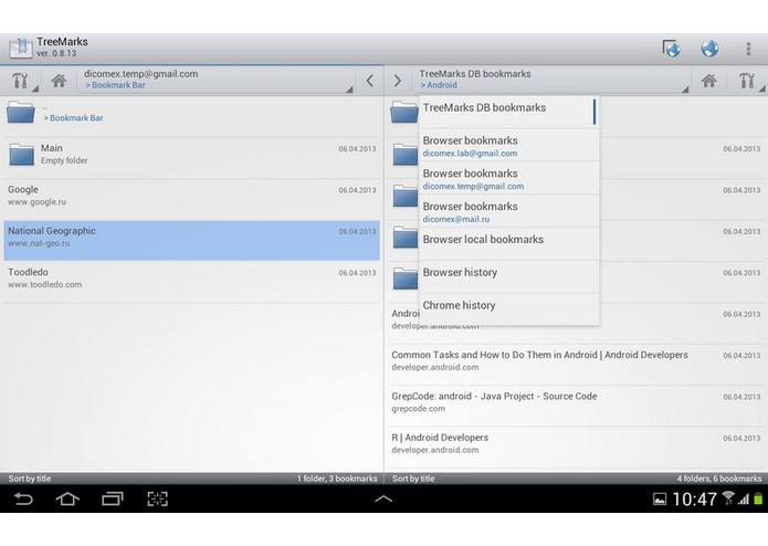 TreeMarks (Bookmark Manager for Tablets) – screenshot 2