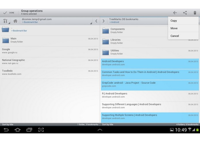 TreeMarks (Bookmark Manager for Tablets) – screenshot 3