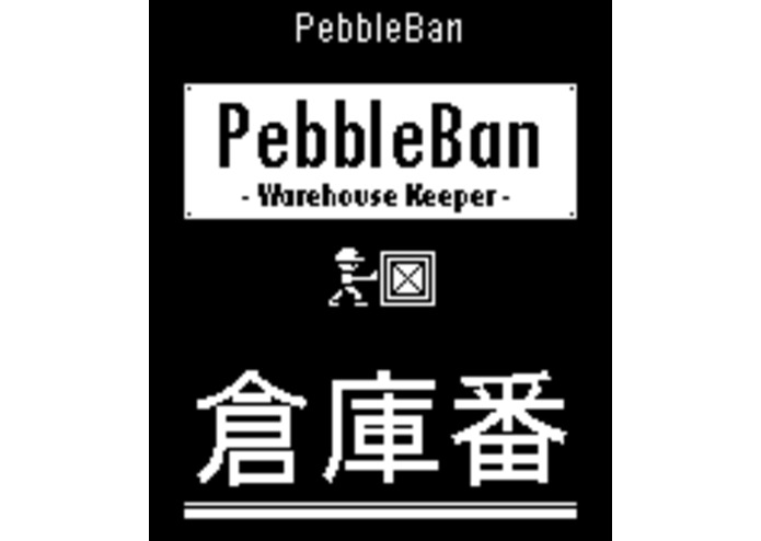 PebbleBan – screenshot 1