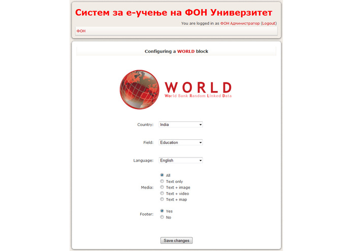 WORLD – screenshot 3
