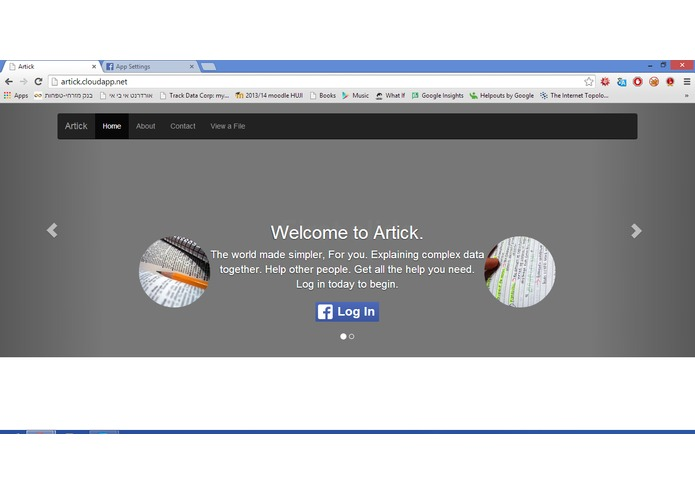 Artick – screenshot 1