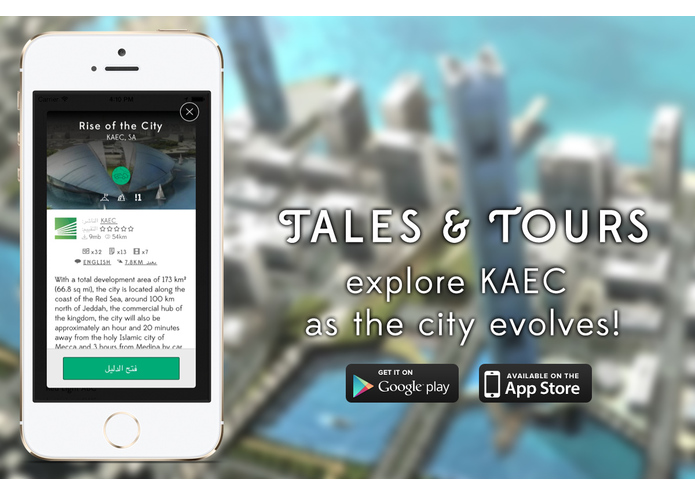 KAEC: The Rise Of The City - guided by Tales & Tours – screenshot 1