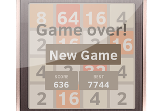 2048 for Gear