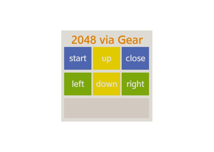 Gear2048 – screenshot 1