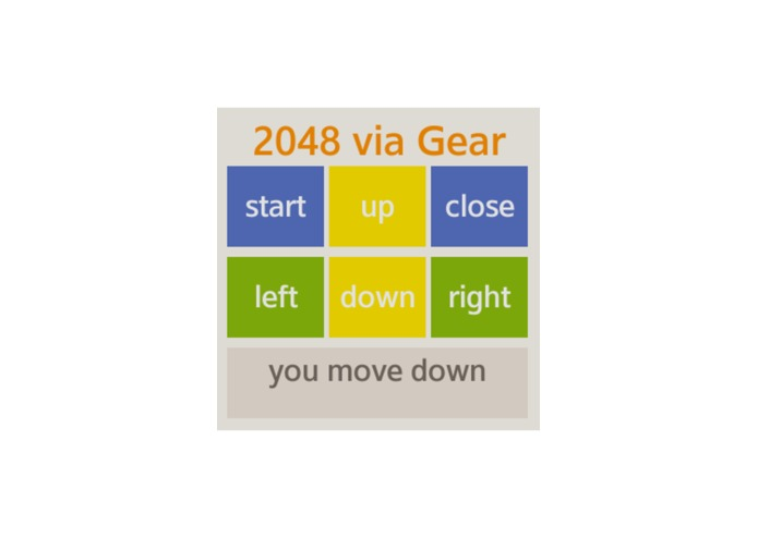 Gear2048 – screenshot 4