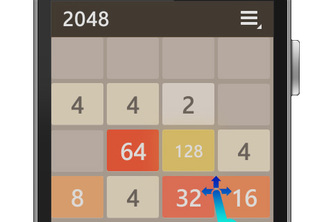 2048 Video Game