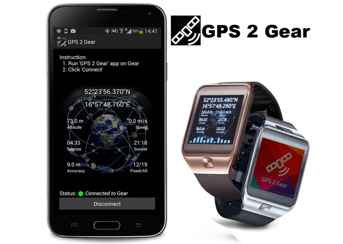 GPS 2 Gear – screenshot 1