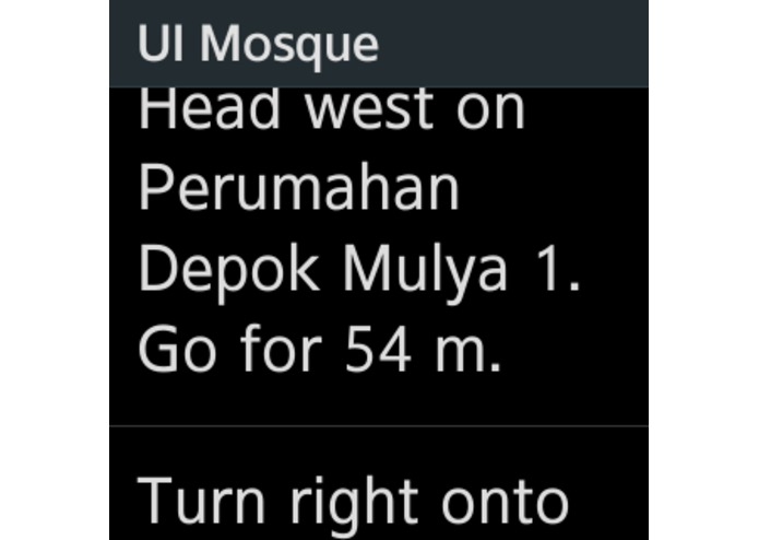 Shalat Gear – screenshot 5