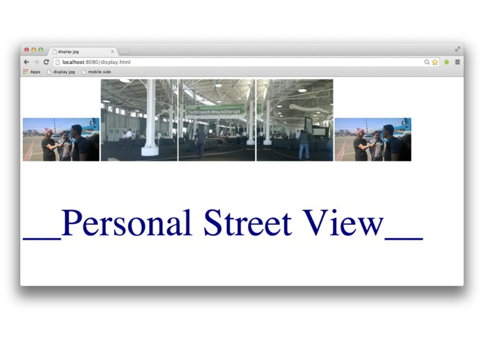 Personal Street View – screenshot 1