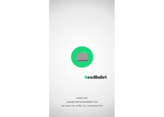 GearWallet – screenshot 2
