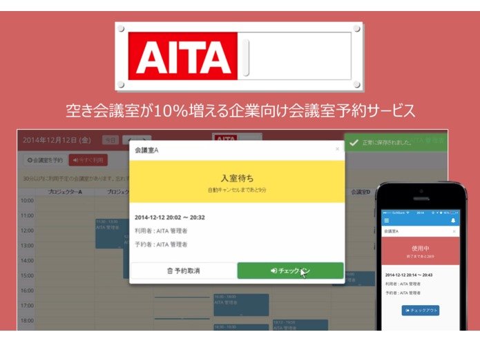 AITA – screenshot 1