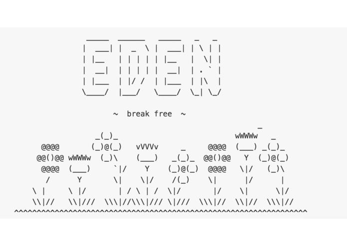 Eden – screenshot 1