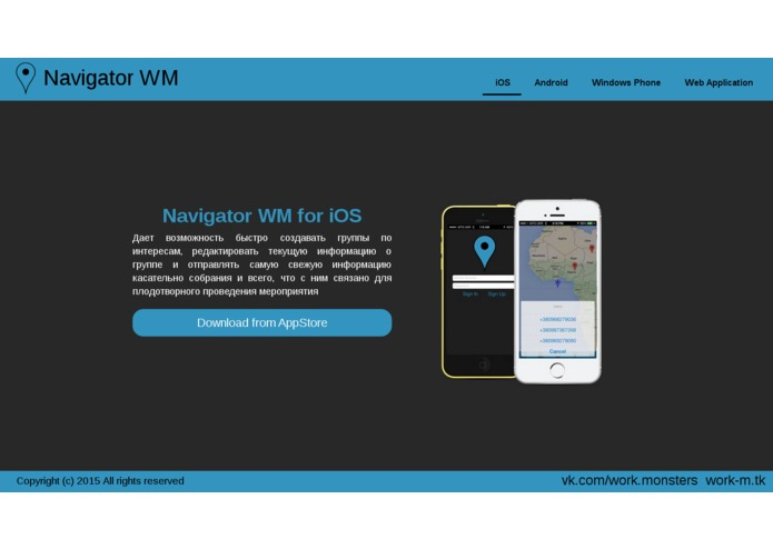 Navigator WM – screenshot 2