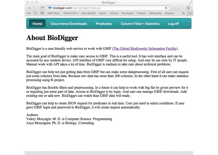 BioDigger – screenshot 4