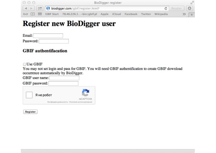 BioDigger – screenshot 7