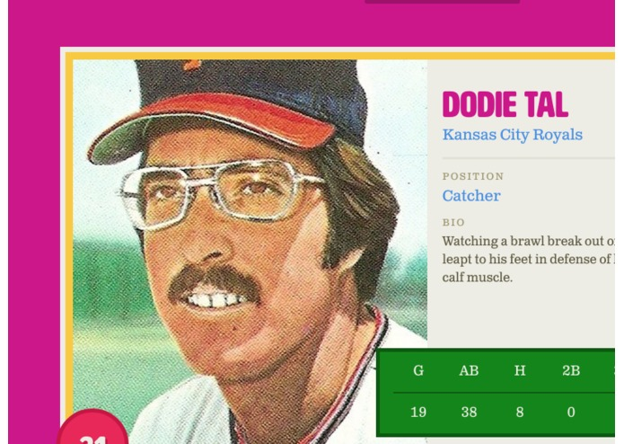 The Most Serious Baseball Card Generator – screenshot 1