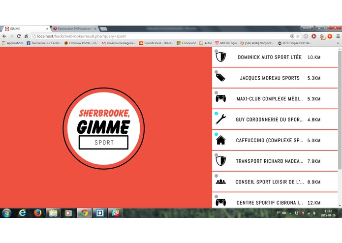 Gimme – screenshot 3