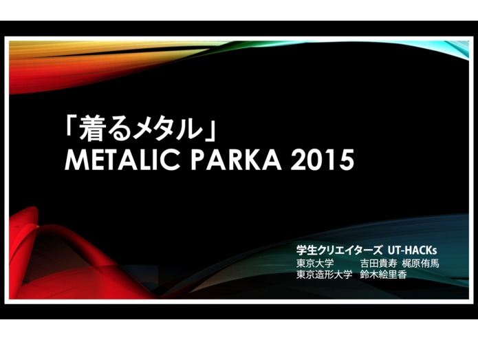 Metalic Parka 2015 (KIRU-METAL) by UT-HACKs – screenshot 4