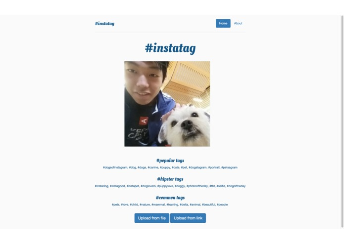 InstaTag – screenshot 10
