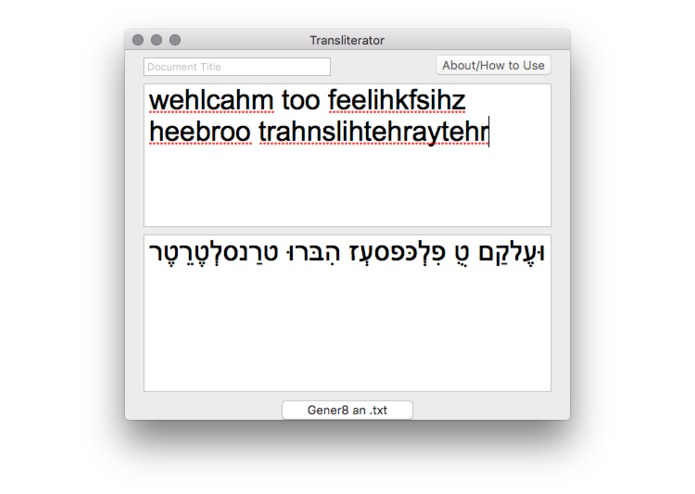 Hebrew Transliterator – screenshot 2