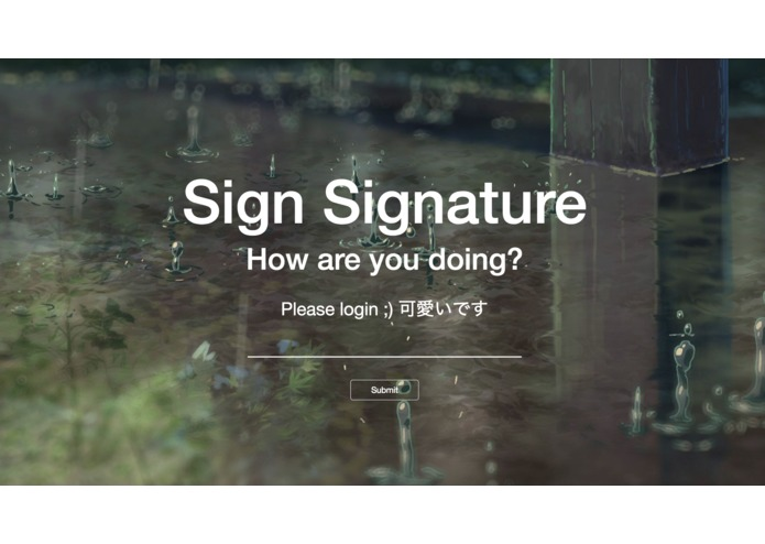 T251 Sign Signature – screenshot 1