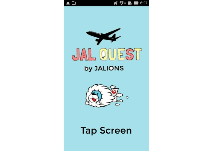 JAL QUEST – screenshot 1