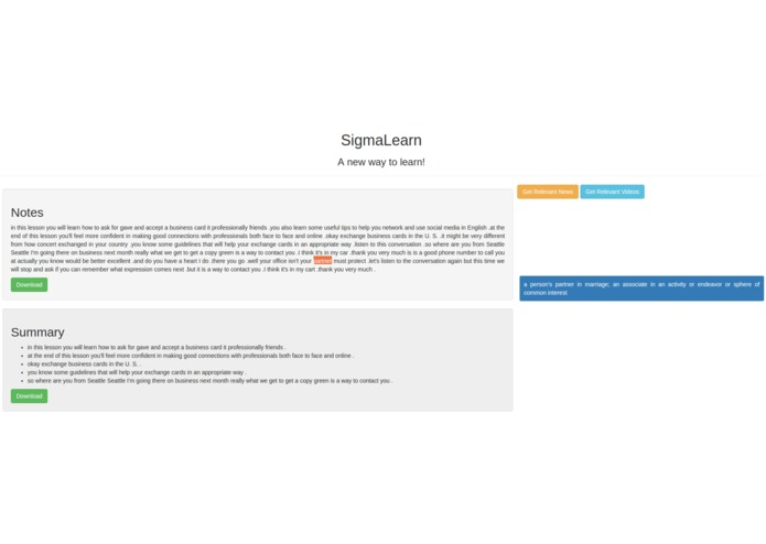Sigma Learn – screenshot 1