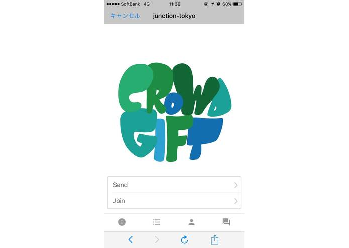 CrowdGift – screenshot 1